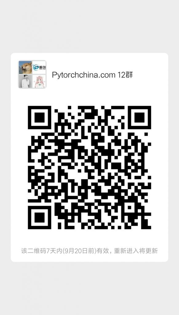 PyTorch – PyTorch 入门教程