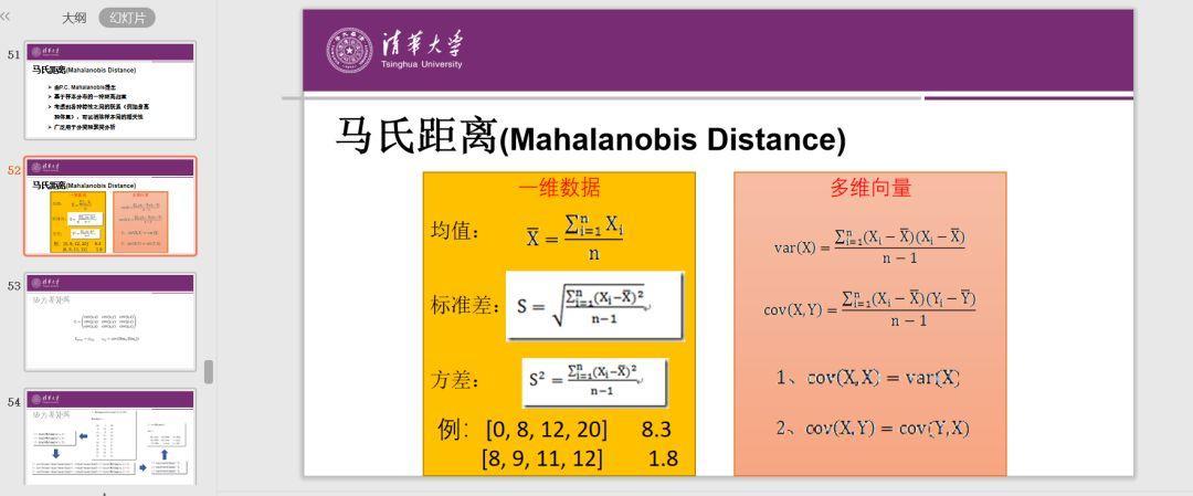 资源分享 | 清华教授李航《统计学习方法(第二版)》完整课件!