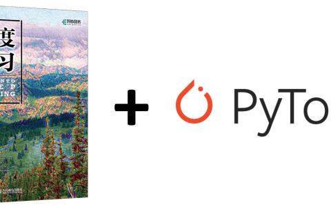 364 页 PyTorch 版《动手学深度学习》PDF 下载