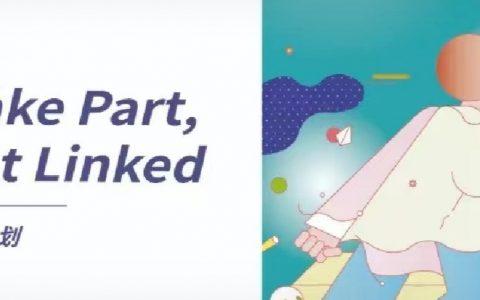 【TP-LINK内推】2021届提前批校园招聘开始啦